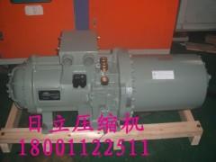 日立压缩机, 中央空调压缩机专用