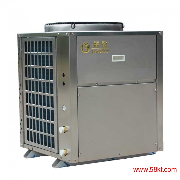蓝冠屠宰高温热泵热水机组
