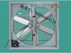 方形负压风机