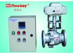 水温自动控制器