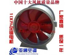SWF型混流风机, 山东厂家报价