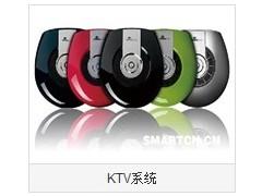 家庭KTV系统