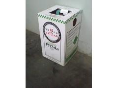 百炼R134a制冷剂, 汽车空调系统专用