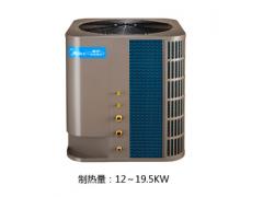 中央热水机组, 商用系列高温直热循环式