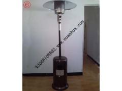 伞式商用液化取暖器