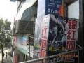 山东网吧专用节能环保空调
