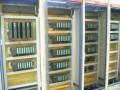PLC工业自动化控制系统