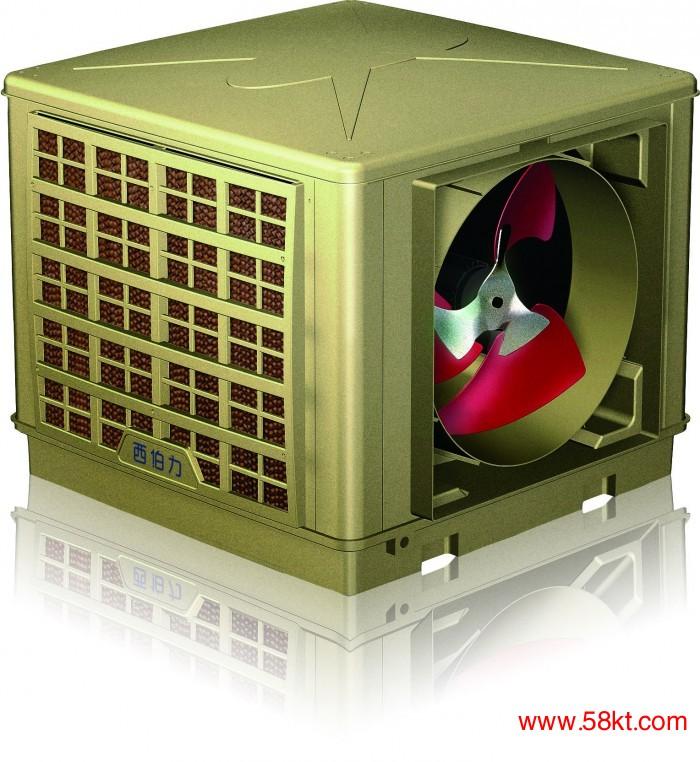 西伯力工厂专用节能环保空调