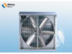 西伯力负压水帘系列环保空调