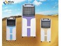 西伯力环保节能系列冷气机