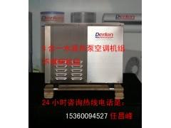 采暖+空调+热水水地源热泵机组