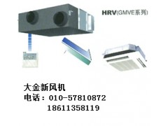 VRV-III多联机中央空调