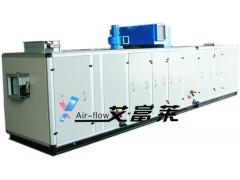 艾富莱组合式空调机组