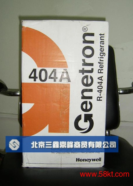 霍尼韦尔制冷剂R404A