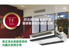 上海三菱中央空调
