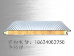 聚氨酯玻璃丝棉夹芯板