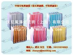 上海化纤袋式空气过滤器