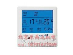 高档液晶温控器, TL-801F