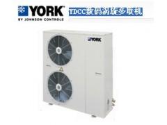 美国约克YDCC数码涡旋多联机