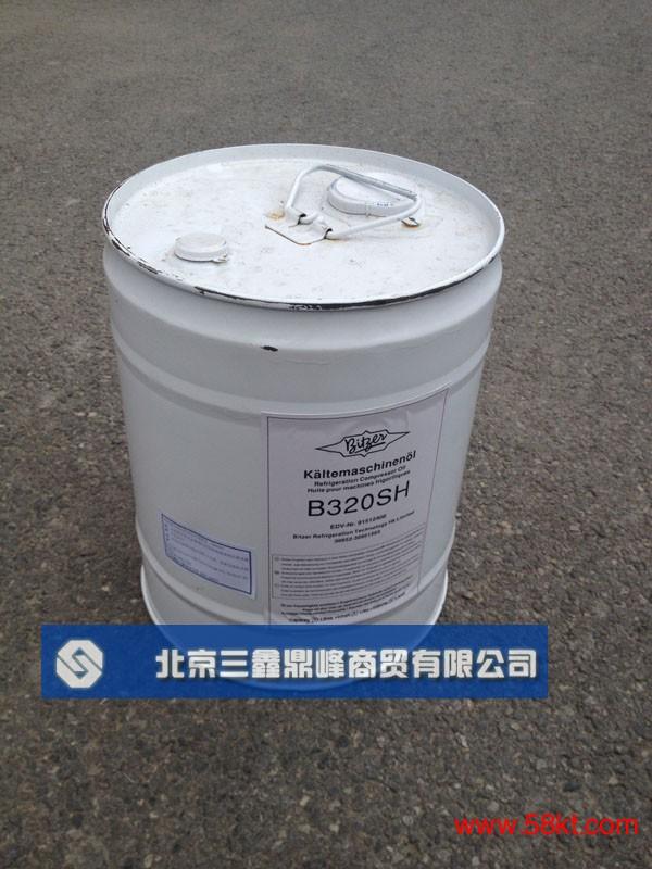 北京比泽尔冷冻油