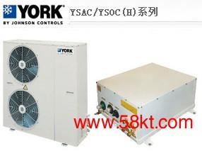 约克YSAC分体空调