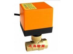 上海江森二通电动球阀