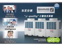 深圳办公室中央空调
