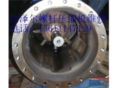 北京比泽尔螺杆式压缩机, 螺杆机维修及零配件