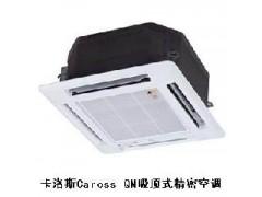 广州机房专用精密空调