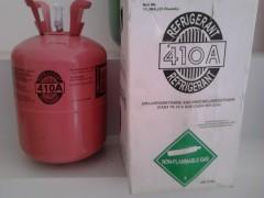 R401A制冷剂