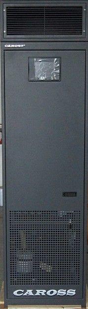 深圳卡洛斯精密空调节电系统