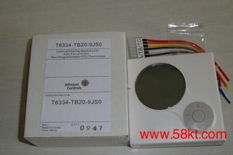 江森风机盘管控制液晶温控器