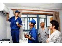 三菱空调加氟, 北京朝阳区加氟安装