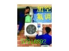 北京空调加氟 空调维修