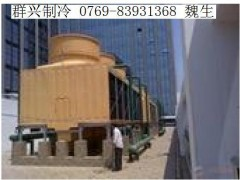 菱电冷却水塔