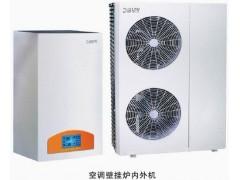 公寓用空气源热泵