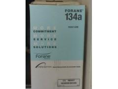 阿托R134A, 阿科玛R134A制冷剂