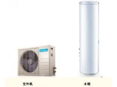 美的家用空气能热水器