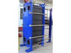 化工用可拆式板式换热器