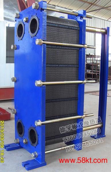 空调用BR板式换热器