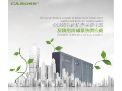 上海精密空调海洛斯P*Q系列