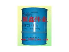 青岛R142B制冷剂