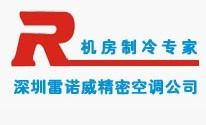 深圳机房专用精密空调