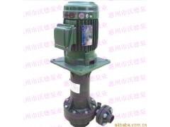 电镀设备专用泵