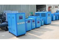 化工设备专业冷水机