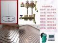 苏州水地暖壁挂炉分水器