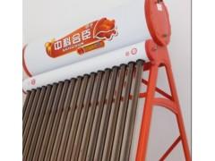太阳能双水箱热水器