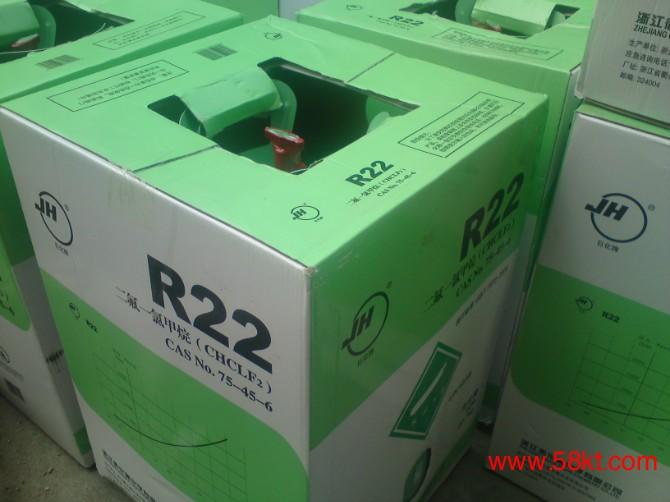 巨化R22制冷剂