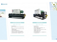 蓝德标准型水(地)源热泵机组