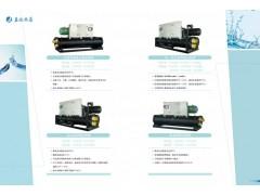 海水型热泵机组